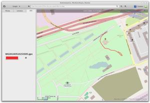 GPS трек в GottenGeography